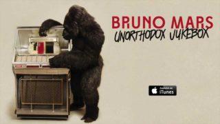 Bruno Mars - If I Knew