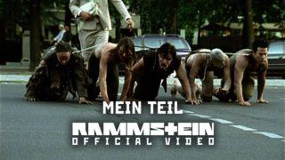 rammstein mein teil youtube music 320x180 - Rammstein - Mein teil